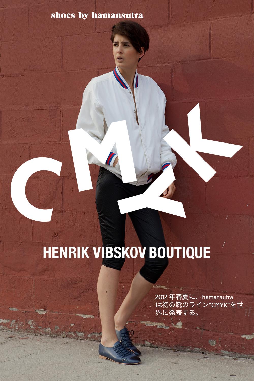 120703_cmyk_by_hamansutra_henrik_vibskov_store_web