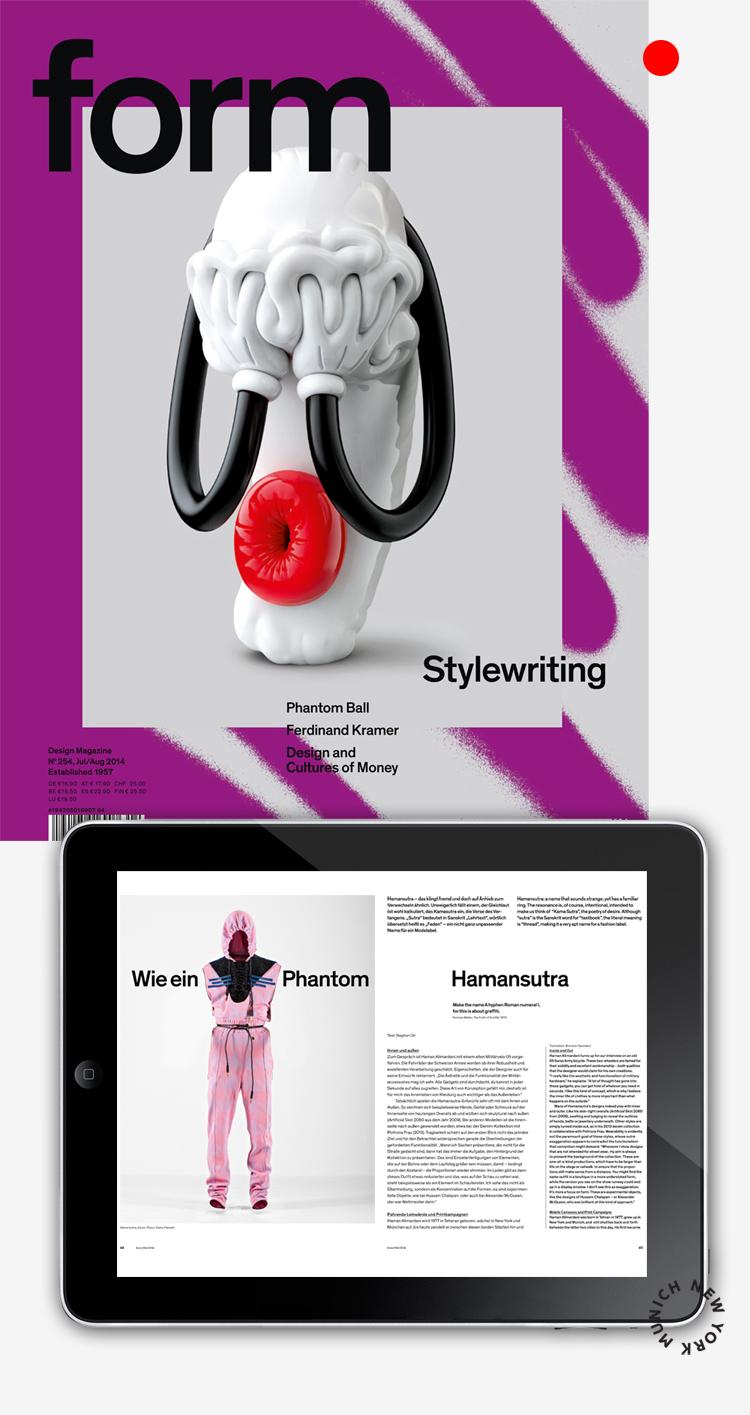 140600-form-magazine-design-hamansutra-phantom-graffiti-new-york-stephan-ott-Frankfurt-am-Main-750pix